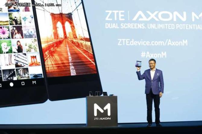 創新折疊雙屏設計中興天機AxonM正式發布