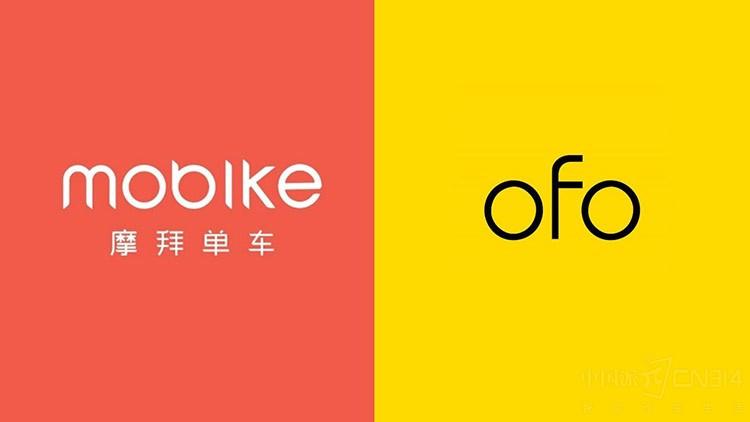 共享单车开始洗牌:摩拜和ofo会合并吗?