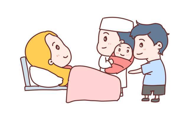 怀孕发现子宫肌瘤怎么