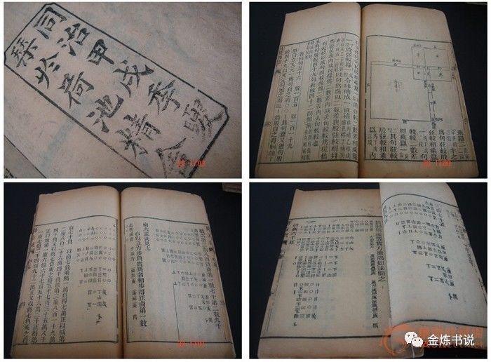 国际数学节丨清末,长沙出了一位数学大师 新湖南www.hunanabc.com