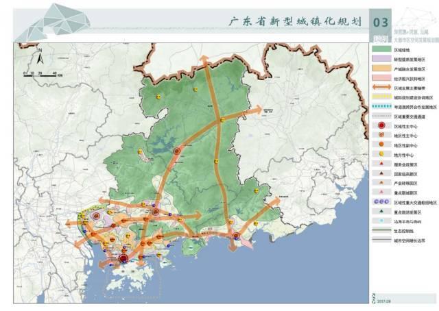 河源市区2030规划图