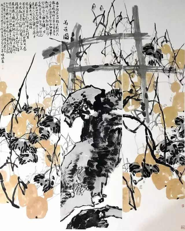 《水木清华》入选尚意·2017全国中国画(写意)作品展(中国美协主办)图片