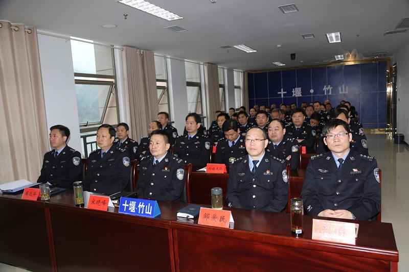 湖北竹山组织党员民警观看十九大开幕式