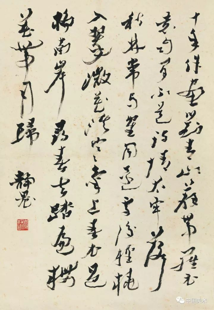 """书法家刘正成说""""获兰亭奖的大部分作品以至90%,以后要扫到文化垃圾图片"""