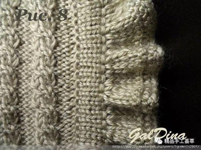 毛衣襟边的编织方法 及纽袢和荷叶边的织法