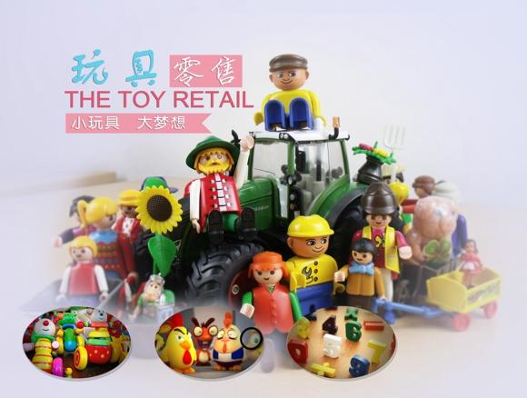 手乐汇DIY儿童手工坊五店合一之玩具零售图片