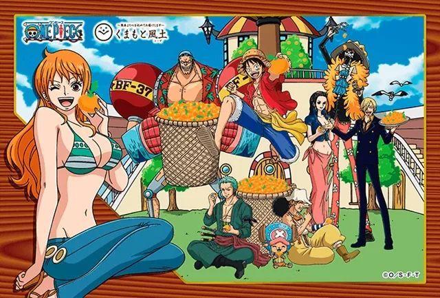 航海王做爱_《航海王》与熊本县橘子