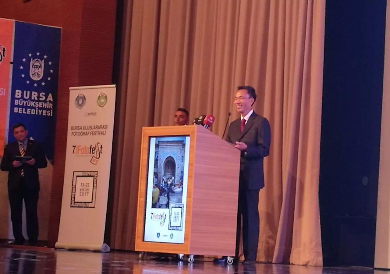 郁红阳大使出席第七届布尔萨国际摄影节开幕式活动
