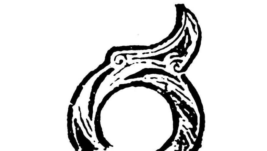 古代击鼓作战 手绘