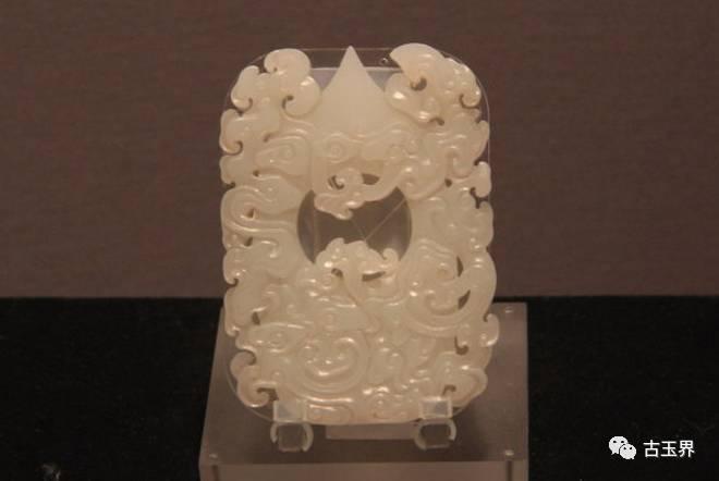 古玉界 首都博物馆藏极品玉器欣赏