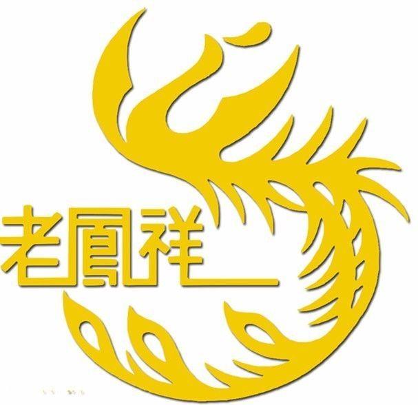 logo logo 标志 设计 矢量 矢量图 素材 图标 607_588