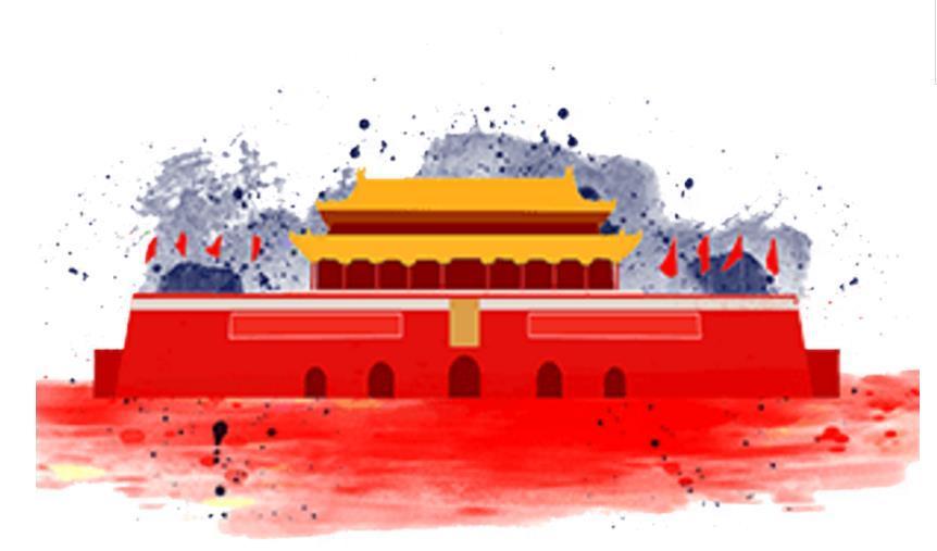 本次大会的主题是:不忘初心,牢记使命 。高举中国特色社会主义伟大旗帜,决胜全面建成小康社会,夺取新时代中国特色社会主义伟大胜利,为实现中华民族伟大复兴的中国梦不懈奋斗。 不忘初心,方得始终。中国共产党人的初心和使命,就是为中国人民谋幸福,为中华民族谋复兴。这个初心和使命是激励中国共产党人不断前进的根本动力。全党同志一定要永远与人民同呼吸、共命运、心连心,永远把人民对美好生活的向往作为奋斗目标,以永不懈怠的精神状态和一往无前的奋斗姿态,继续朝着实现中华民族伟大复兴的宏伟目标奋勇前进。 我们的使命 让中小微