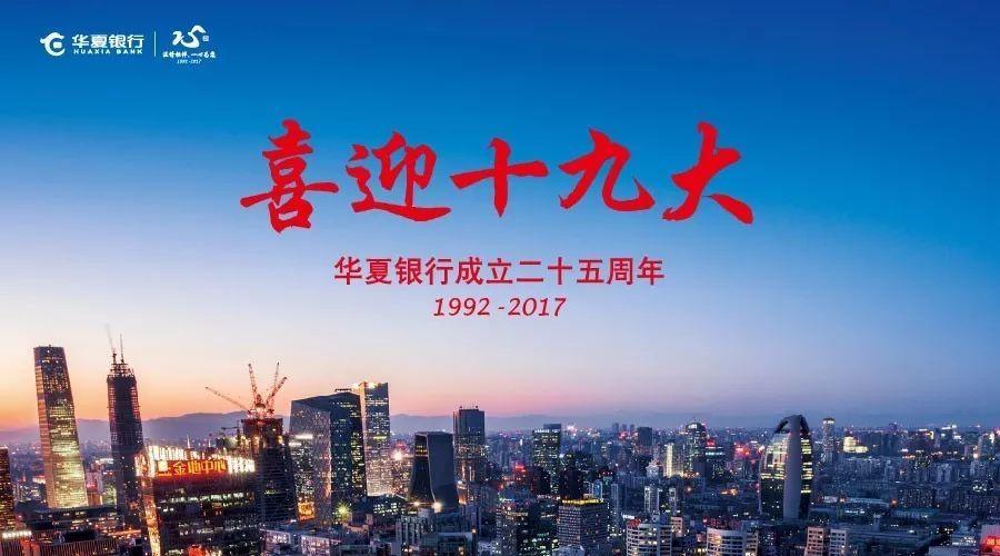 中国梦,华夏梦!