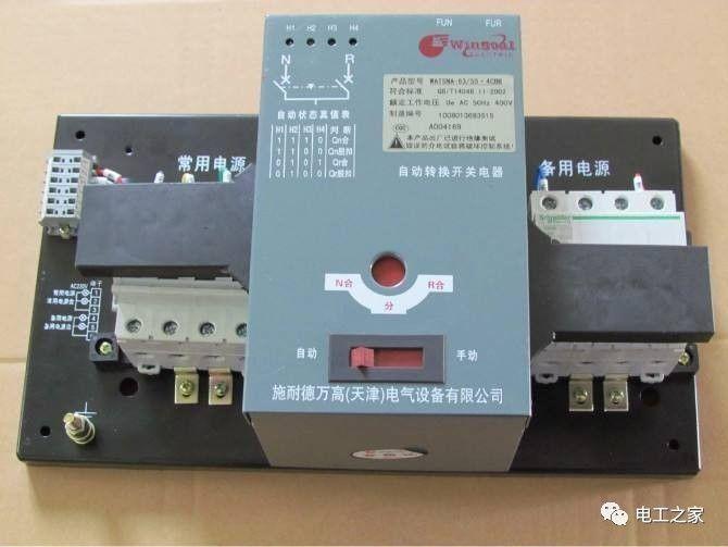 个接触器控制双电源切换开关,其原理图,主电路图,二次控制接线图如下
