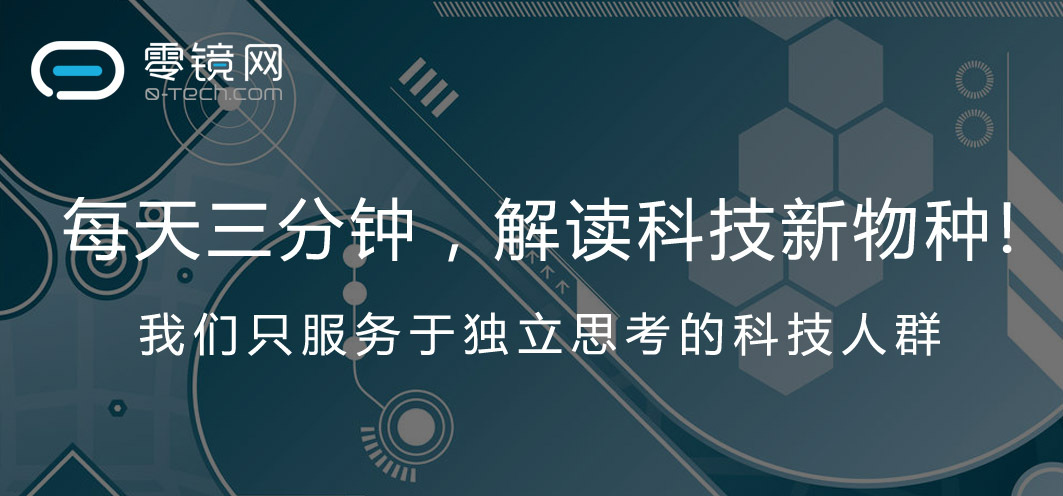 微软回应MR平台是否接入Oculus设备!香港移动电子展VR峰会大佬都分享了什么?