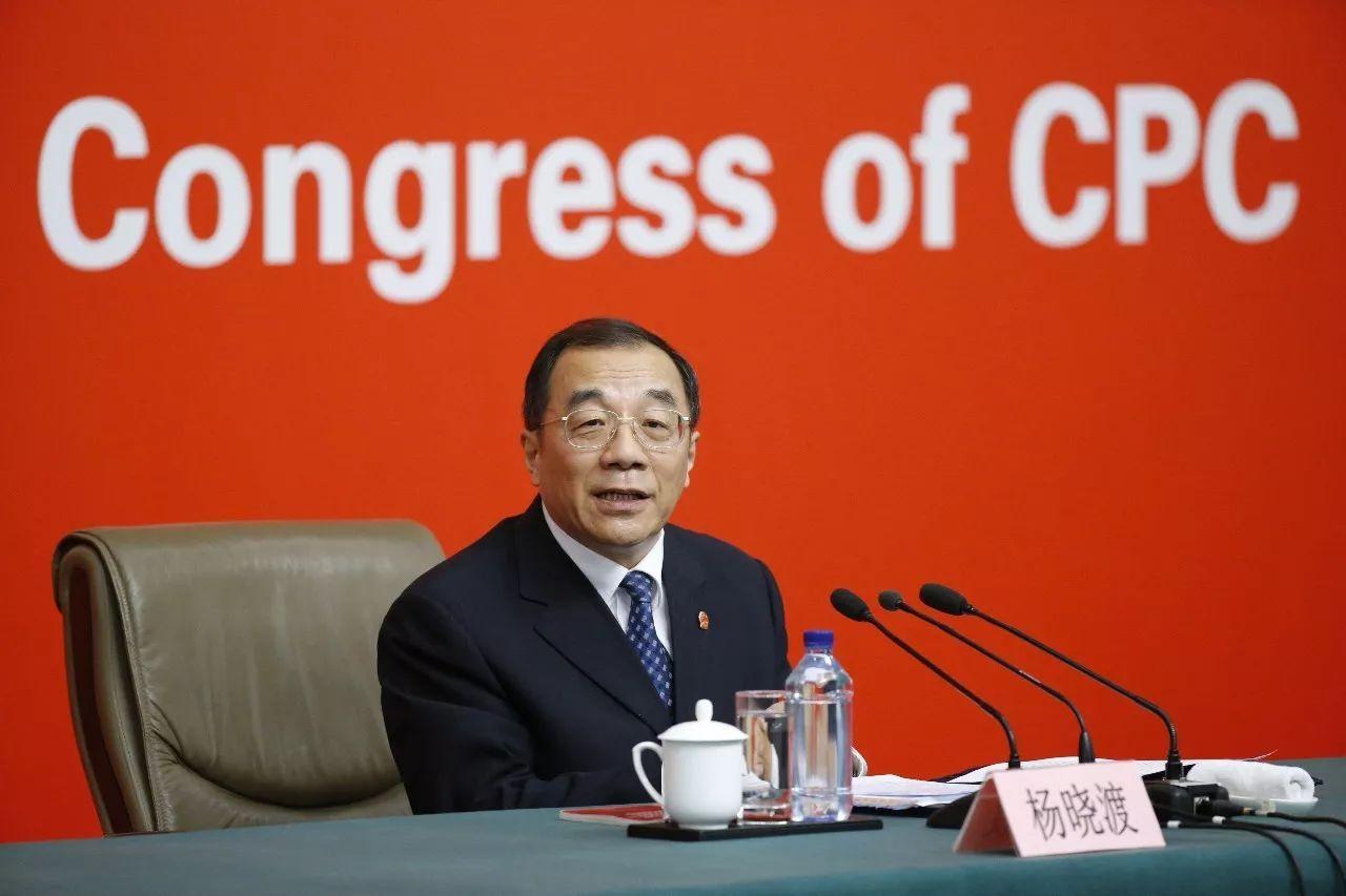 十九大后,中纪委打击腐败高官工作重点在哪里?