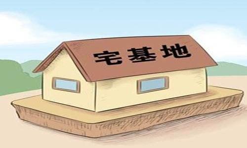 宅基地人均多少平方米_宅基地使用证