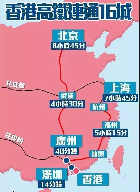 东莞四个区县地图全图