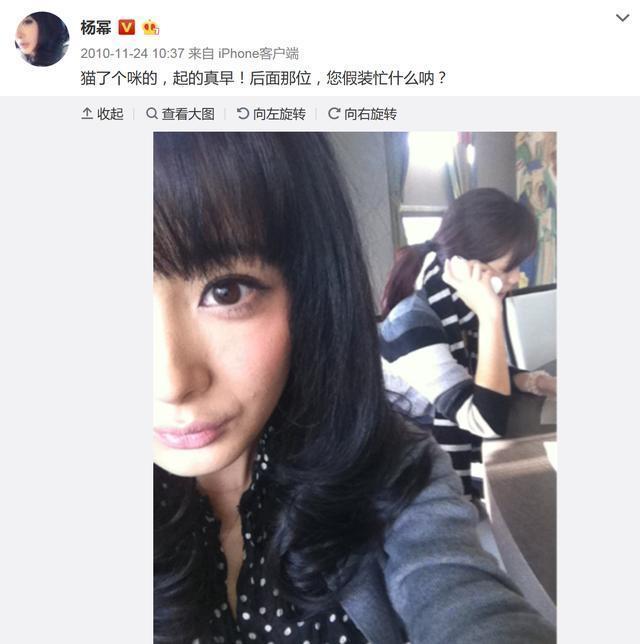 杨幂10年微博自拍照 2,赵丽颖.