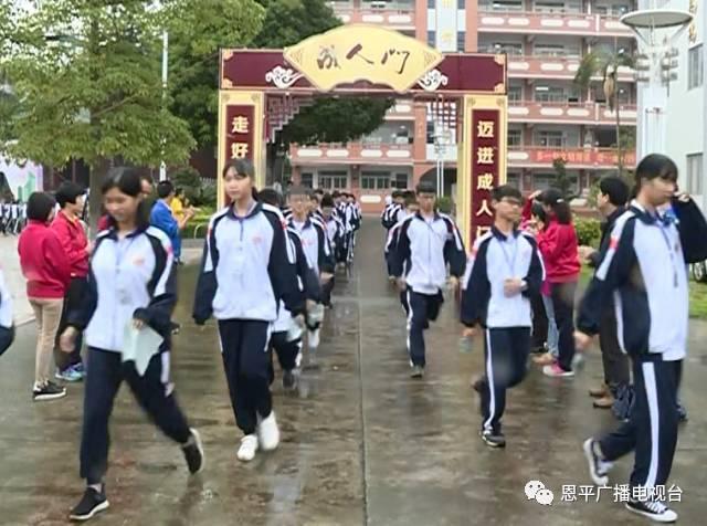 18岁成人自拍偷拍图片_恩平一中850名学生宣誓迈进成人门!