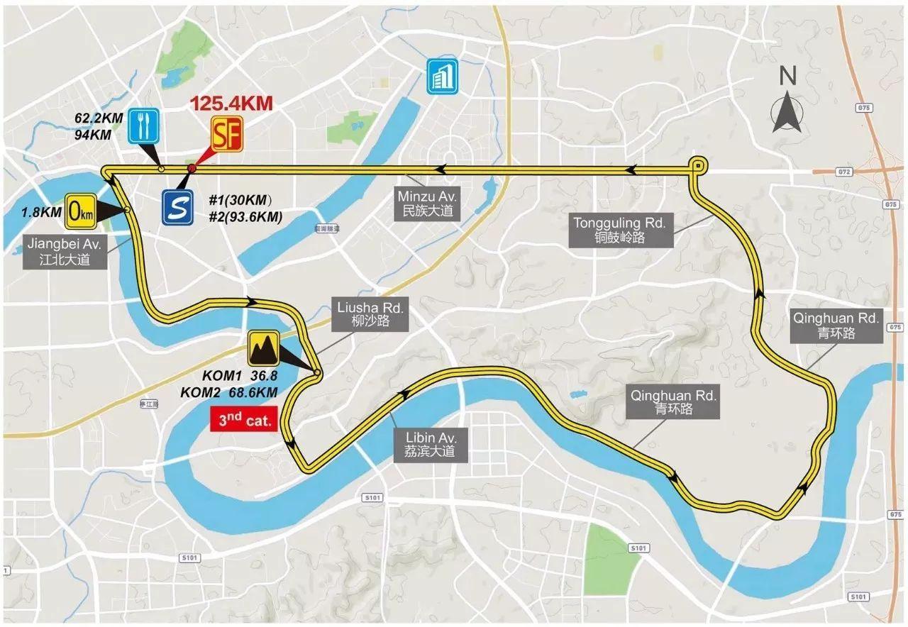 观赛指南:2017环广西公路自行车世界巡回赛今日开幕