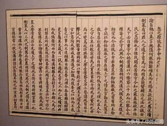 刘春霖:中国状元上最后一位科举,他的历史考试试卷1作业本必修普通高中浙江省化学图片