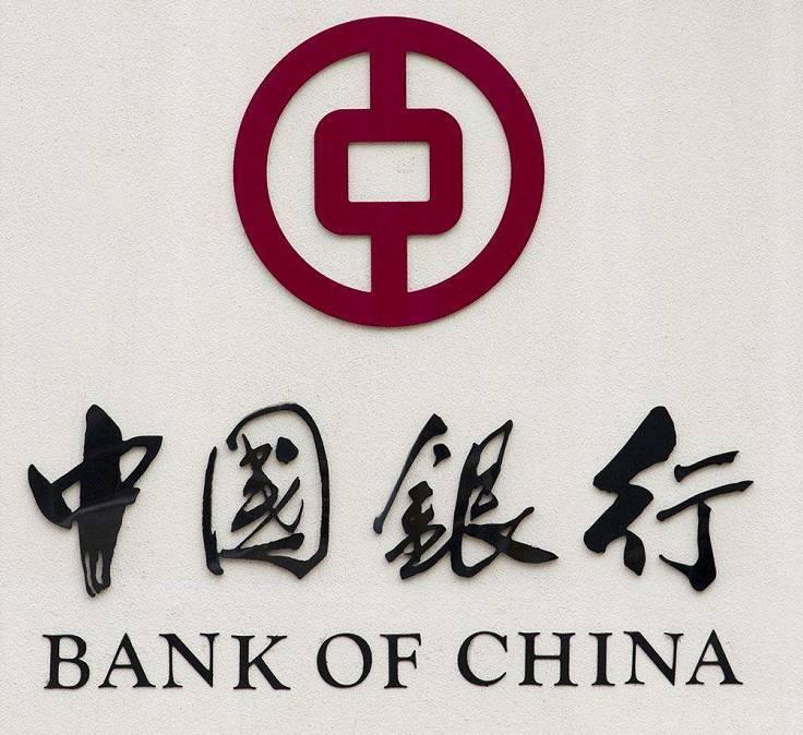 中国银行杭州分行_【今日宣讲】中国银行上海分行2018校园招聘