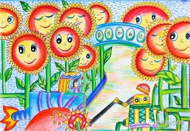 """全省""""牵手国寿 智慧生活""""第七届少年儿童绘画作品活动图片"""