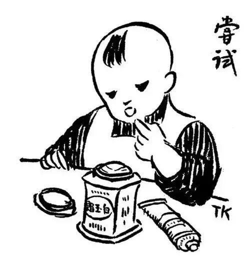 动漫 简笔画 卡通 漫画 手绘 头像 线稿 500_531