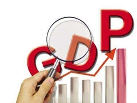 国家统计局公布前三季复古传奇游戏度GDP增速