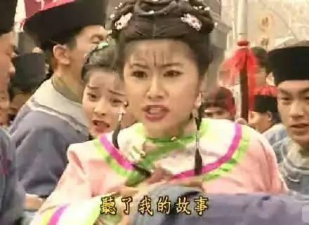 44岁的苏有朋曝出隐婚秘密,老婆长这样子,怪不得当年不娶心如!