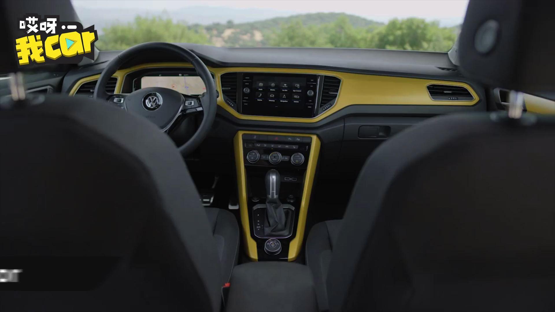 16万起售 一汽大众首款SUV大众T Roc即将上市 亮点抢先看