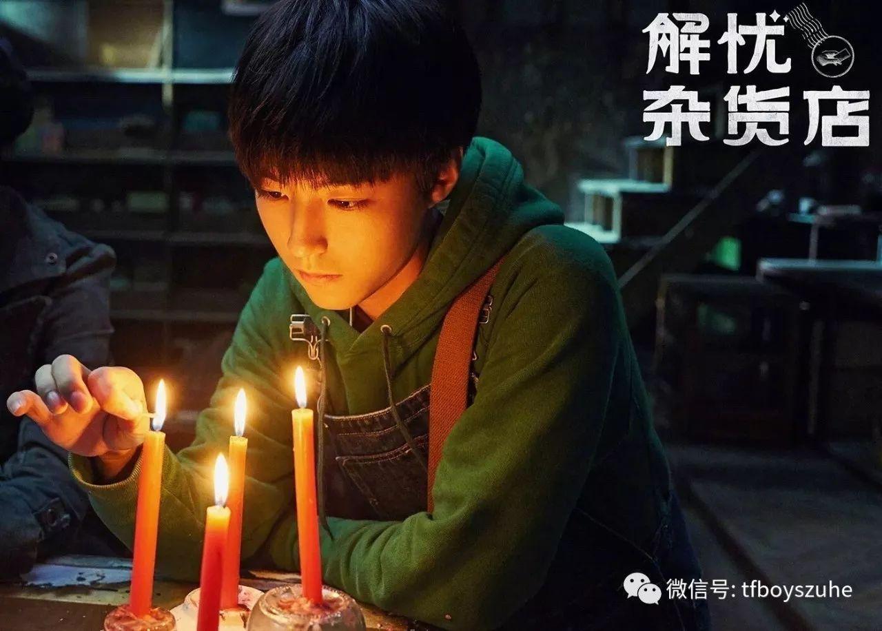 王俊凯纯素颜接受央视采访,只有他接受住了考验!