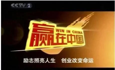 赢在中国2006_飞贷凭何成马云、柳传志等力荐的新版《赢在中国》首发案例 ...