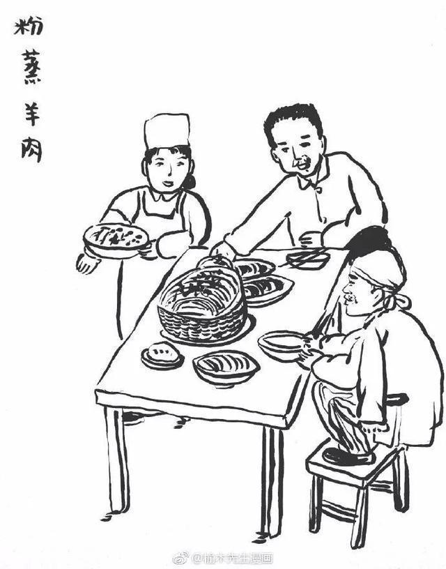 一位外地网友眼中的陕西美食 简笔画勾勒出老西安的市井生活