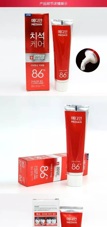 韩国爱茉莉86牙膏怎么样 - 京东