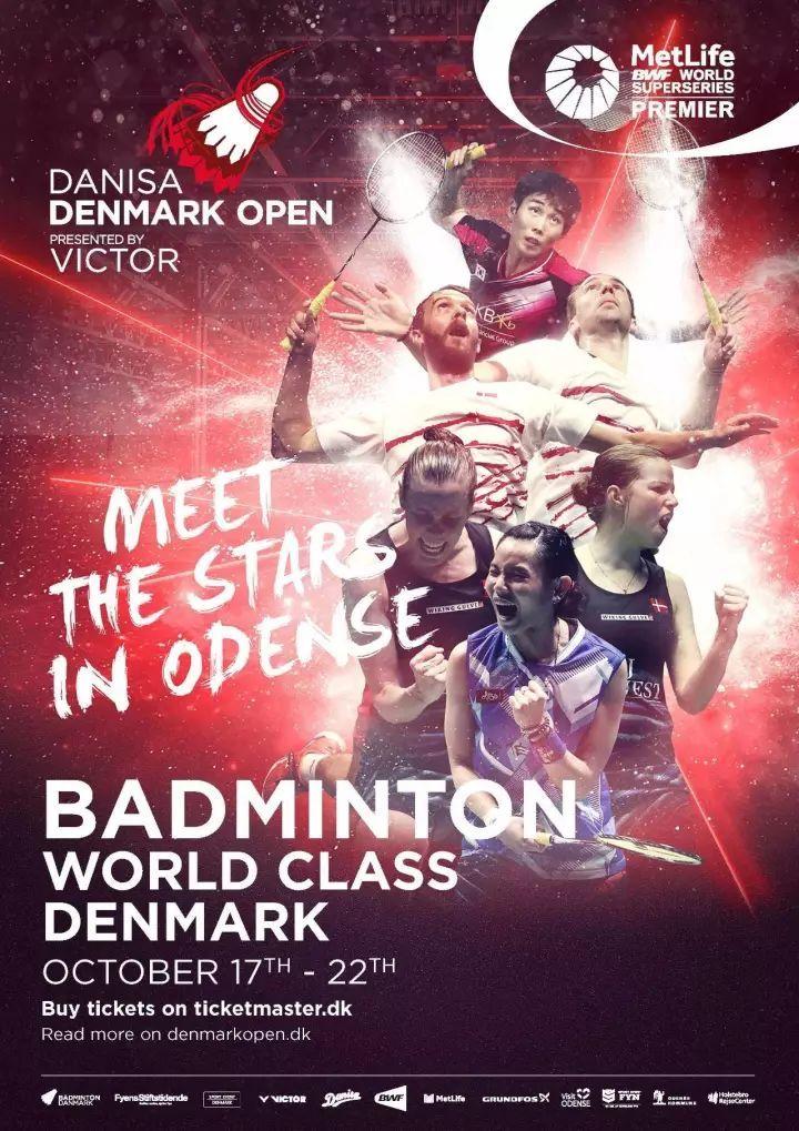 丹麦顶级赛_|1/1.95刺影版本传奇4决赛即将进行,V群星纷纷晋级!