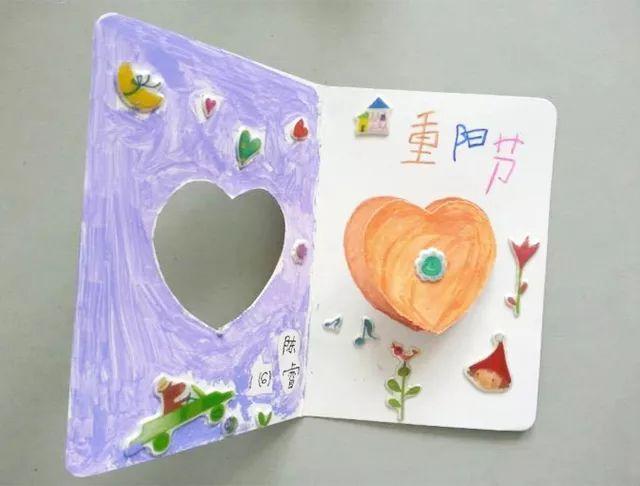 幼儿园手工 | 重阳节diy,贺卡,美术,剪纸等创意手工做