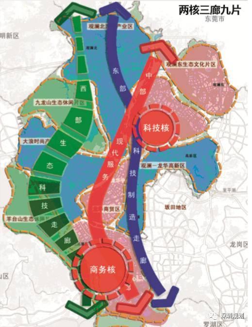 龙华新区 人口_龙华新区logo