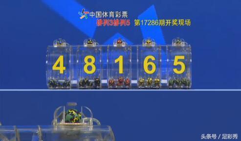 2017123期七星彩开奖快讯:上期开出三个0,今天开