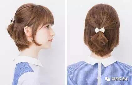 编发步骤:短发丸子头只需在上面的公主头编发上完成!