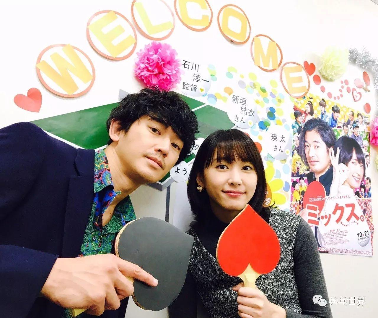 石川佳纯和日本人气演员新垣结衣上演乒乓大对决!『乒乓世界』