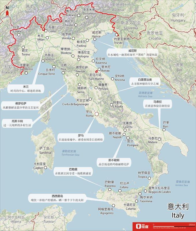 第一次去意大利,想自助游该如何安排行程?收藏这篇一定用得上~