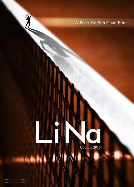 《李娜传》筹备基本完成_汤唯将成主演第新开复古传奇发布网一人选