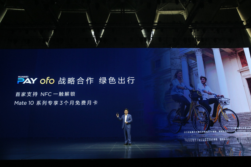 10月20日消息,36氪获悉,华为新品发布会在上海举办,受到广泛关注的新款手机Mate10如约而至。值得注意的是,ofo小黄车也在发布会中亮相。华为消费者业务CEO余承东表示,Huawei Pay将支持ofo NFC智能锁,可实现手机贴近解锁。ofo将NFC技术与智能锁融合,将为用户带来更便利的开锁体验,缩短开锁时间,提升用户出行效率。 据悉,华为手机最新旗舰机型华为Mate10内置华为自主研发的麒麟970人工智能芯片,此外,Huawei Pay 还将支持ofo最新研发的NFC智能锁,实现一贴即开锁。