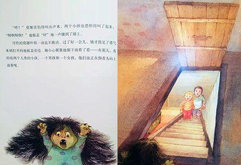万圣节绘本 | 《怕小孩的女巫》