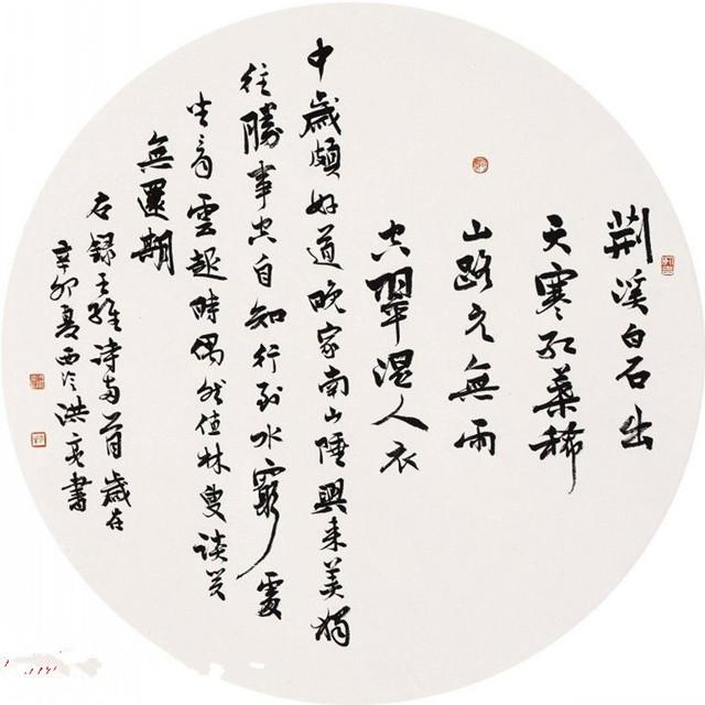 为练篆书,抄完12卷 康熙字典 篆字部分,书法 勤奋更重要