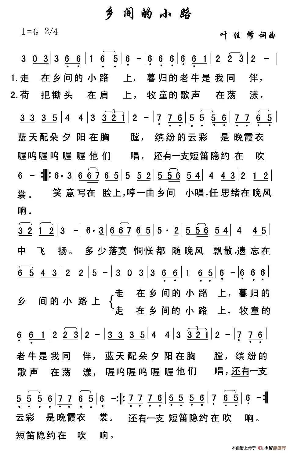 童话F调曲谱_童话故事图片