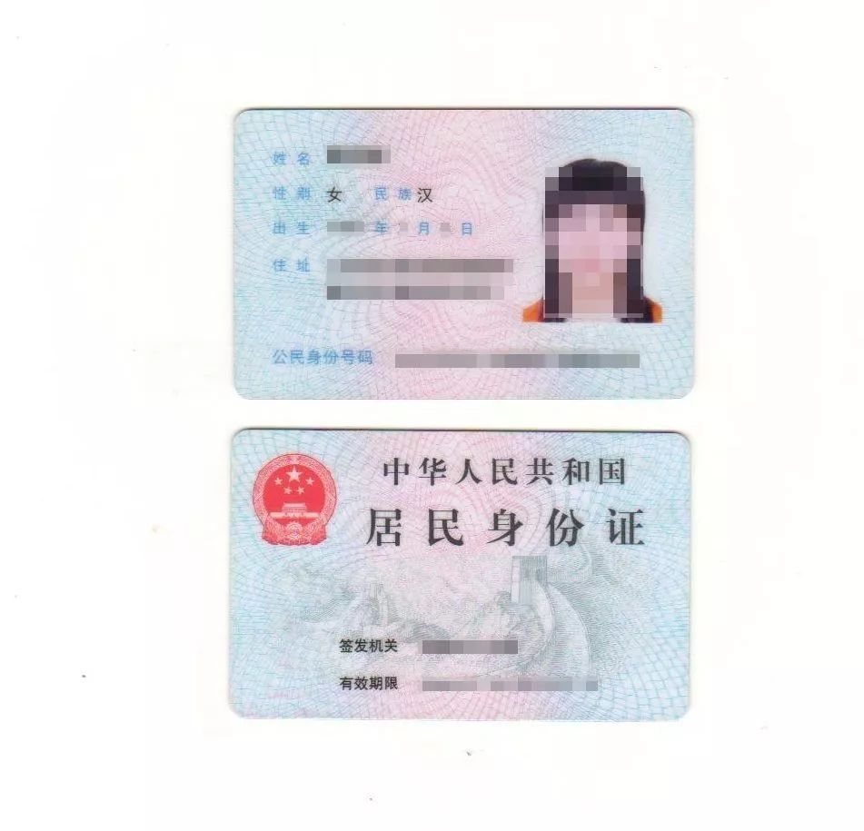 报名城市 安庆 队伍编号 二,成员信息 序号 身份 姓名 性别 身份证及