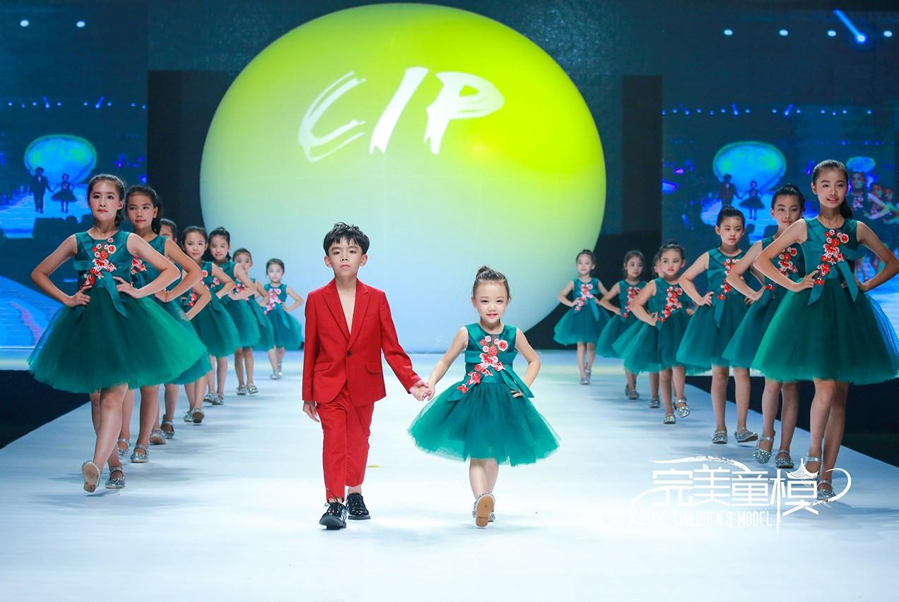 2018cip国际少儿模特明星盛典(威海赛区) 人气童模选拔赛开始报名啦!